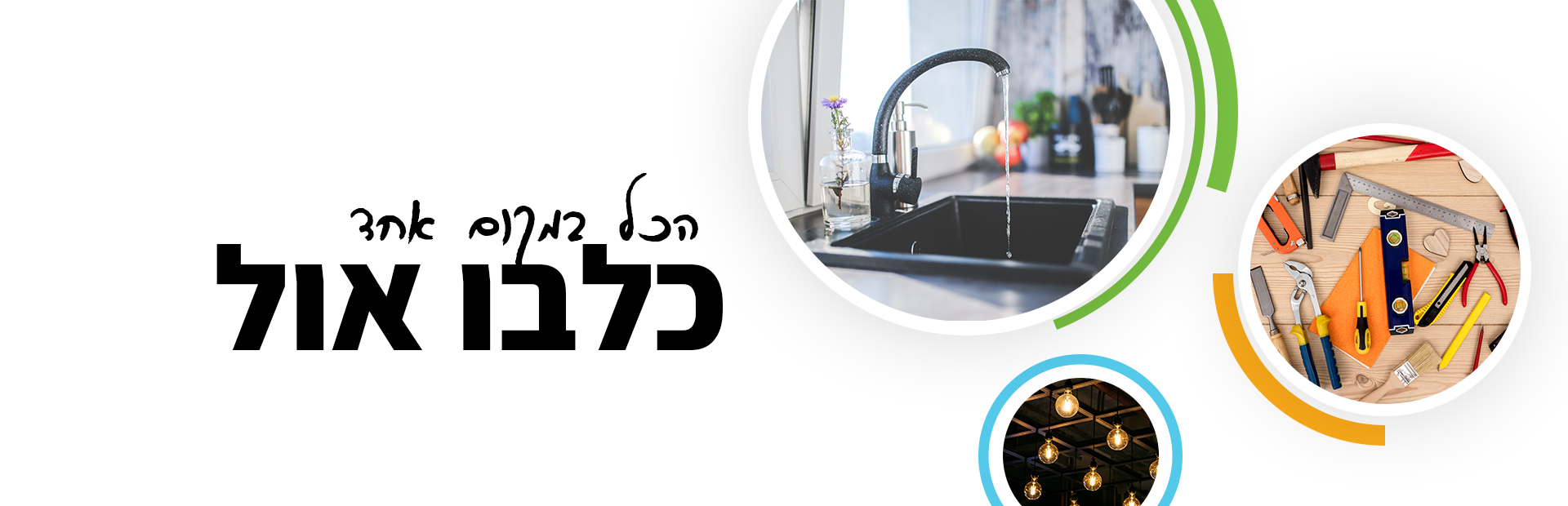 באנר-222