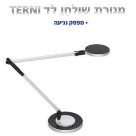 מנורת שולחן לד 10W עם מפסק לבן HY-D15701